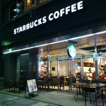 スターバックス・コーヒー - お店の外観(夜間)です。(2017年2月)
