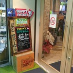 LBK CRAFT - お店の玄関口