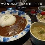 310 IWANUMA-BASE -