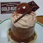 ゴールドラッシュ - 料理写真:マロンショコラ