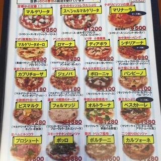 ピッツェリア エイゴロ 伊予三島 - 料理写真: