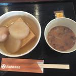 大江戸温泉物語あじ廻船