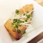 MISOY - 旬魚の味噌漬け焼き