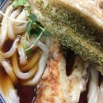 讃州讃岐屋 - パリパリの美味しいちくわです。