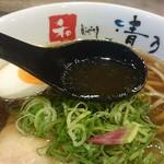 和 dining 清乃 - 美味しかったスープ