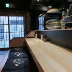 刺身屋新太郎 - 皆さん、お帰りになりました。