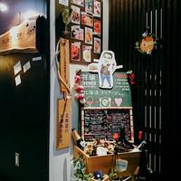 祥瑞 さっぽろ - いらっしゃいませ! ビストロ&ワインバー『祥瑞 札幌』です