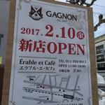 ギャニオン カフェ -