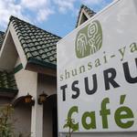 TSURU Cafe - メイン写真: