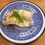 無添くら寿司 - あぶりびんちょう大とろゆず