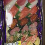 ベイシアマート - 料理写真:生寿司 24貫 20%引 864円