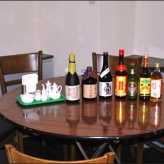 【個室完備】ごゆっくりとお食事やお酒をお楽しみ頂けます。