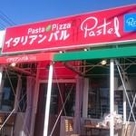 イタリアンバルパステル - 外観