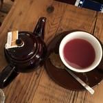 GRANNY SMITH APPLE PIE & COFFEE - ジンジャーアップルハーブティー 600円Tax
