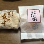 水田屋 - 料理写真: