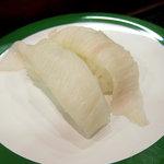 うおや亭 - カレイのえんがわ、290円。