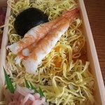 ゆしま扇 - ちらし寿司。