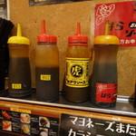 長田タンク筋 - ソースが4種類あるところがさすがです