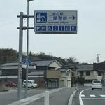 62441444 - 山口県熊毛郡上関町にある道の駅です
