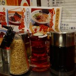 横濱ハイハイ樓 - 紅生姜などもあります