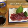 丸長食堂 - 料理写真: