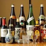 栄寿し - お酒