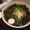 おそば 古道 - 料理写真:わかめそば