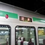 62448335 - 沼津行きの各駅停車に乗車します。