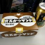 62448338 - 弐万かつサンド(¥1080)&ヤッホーブルーイングのよなよなビール(¥270)