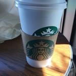 スターバックス・コーヒー - グランデスターバックスコーヒー