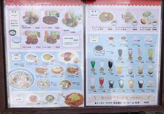 コサイン - 特製ちゃんぽん700円