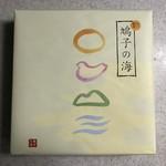 62452807 - 鳩子の海 750円(税込)