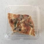 手作りピッツァ・お惣菜ルーティーン - 料理写真:キッシュ、480円です。