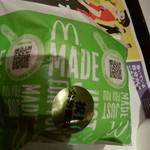 マクドナルド - ダブルてりやきバーガー