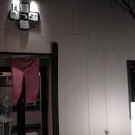 たつみ - H29年2月、店舗外観