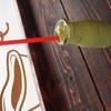 バルーム - ドリンク写真:豆乳グリーンスムージー