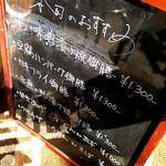 寺カフェ - メニュー3