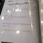 寺カフェ - メニュー8