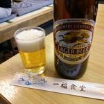 62458347 - 瓶ビール大瓶(¥630)