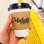 メイホクコーヒー -