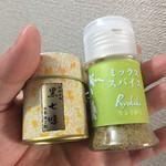 原了郭 アスティロード京都店 - 土産に黒七味とミックススパイス