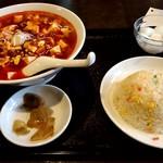 Chuukabishokuasahitei - 麻婆麺+半チャーハン 800円