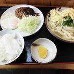 セルフうどん 黄金 - 料理写真:ハンバーグ定食