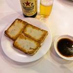 古都台南担々麺 - 菜頭糕(大根餅)