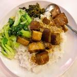 古都台南担々麺 - 魯肉飯