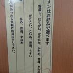 62466572 - 「ばりこい」!?まるで九州系豚骨ラーメンの様なお好み。