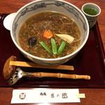 旭庵 甚五郎 - 極楽醤油そば 900円