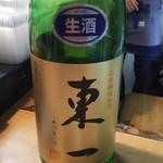 かわなみ鮨 - 東一純米うすにごり(生)