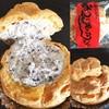 お菓子の日高 - 料理写真:なんじゃこりゃシュー