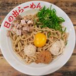 日の出らーめん - 「ガッツ麺DX」(830円)